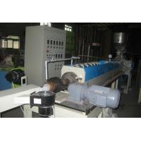 China High Capacity Net Sheet Extrusion Line For EPE Foam Fruit Packing on sale