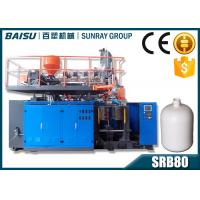 Quality Hydraulic Blowing Bottle Machine , High Efficiency Plastic Water Bottle Making Machine SRB80 for sale