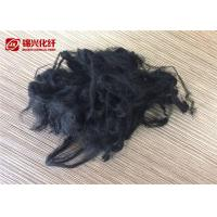 Quality Black Color Synthetic Staple Fibres Virgin 2.5D*51mm Round Shape Semi Dull Lsuter for sale