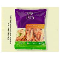 Quality Low Temperature Resistance Frozen Food Packaging Bag For Vegetable, Fish, Seafood, Shrimp Packaging for sale