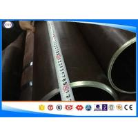 Buy Cusomized seamless cold drawn steel tube with black annealed out surface 27SiMn at wholesale prices