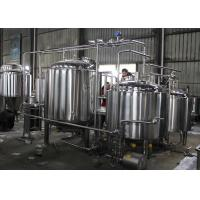 Buy Full-Automatic Custom Home Beer Brewing Equipment 100L - 5000L at wholesale prices