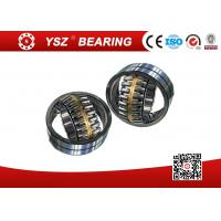 Quality ISO Chrome Steel Self - Aligning Roller Bearing High Reputation for sale