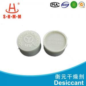 Quality Rapid Safe Industrial Fiber canister desiccator Absorption 70% Natural Plant for sale