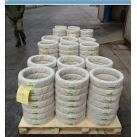 Quality Submerged ARC Welding flux and Welding wire F48A2 EM1K for sale