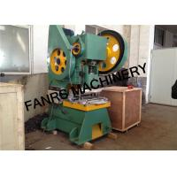 Quality Automatic Metal Saw Blade Binding Machine For Kitchen Foll Roll Packaging Box for sale