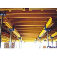 Quality Four-way fork head. China slab formwork, shuttering, construction formwork for sale