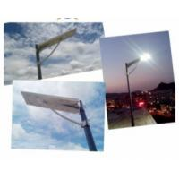 Buy cheap 25W Integrated Solar Street Light With Inbuilt Battery , Camera Supported from wholesalers
