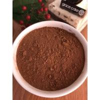 Quality HALAL 100 Brown Cocoa Powder Free Flowing Brown Powder Heavy 6.2-6.8 PH Value for sale