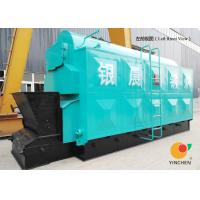 Buy cheap Automatic coal-fired steam boiler with Q345 steel plate from wholesalers