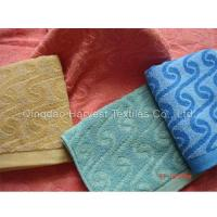 Quality Face Towel (BT005) for sale