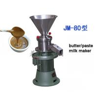 Quality industrial peanut butter making machine seeds butter maker machine for sale