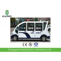 Quality Full Enclosed Passenger Cabin Design 8seats Electric Utility Vehicle Patrol Cart With a Rear Cargo Box For Patrol for sale