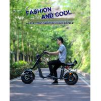 Quality Fast Charging Two Wheel Electric Scooter , Two Wheeled Standing Scooter Eec Approval for sale