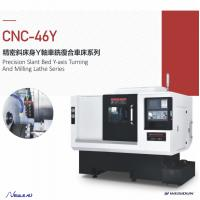 Buy cheap Y - Axis Cnc Turning Machine , Cnc Turning Machine With High Efficiency from wholesalers