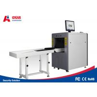 Quality Hand Bag Security Scanner Machine Full Color Display For Hotels / Shopping Mall for sale