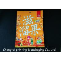 Quality Economic 140g Gravure Printing Dry Fruit Bag With Matt Surface / Window for sale