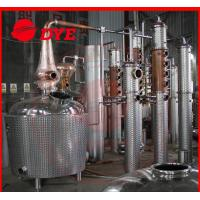 Quality Stainless Steel Alcohol Commercial Distilling Equipment 200L - 5000L for sale