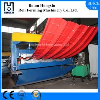 Quality Hydraulic Type Roofing Sheet Crimping Machine 0.3 - 0.8mm Processed Thickness for sale