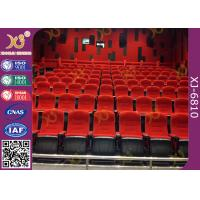 Buy Fabric Upholstered Folding Theater Seats Returning Seat By Gravity No Noise at wholesale prices