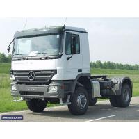 Quality used tractor unit - fuso (HX-945) - second hand tractors for sale