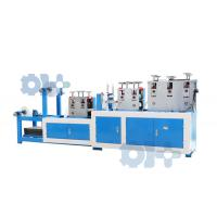Quality Disposable Car Steering Wheel Cover Making Machine for sale