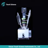 China 5L Lab Vacuum Single Chemical Stirred Glass Lined Reactor on sale