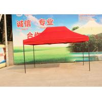 Quality Dye Sublimation Sun Shade Pop Up Canopy , Colorful Marquee Market Gazebo for sale