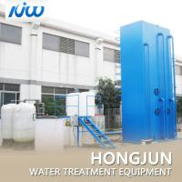 Buy cheap Industrial Waste Water Treatment Plant , Sewage Treatment Plants For Rural Homes from wholesalers