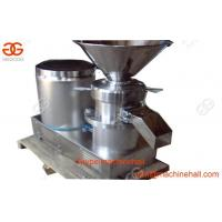 Quality Industrial Chili Sauce|Chili Paste Grinding Machine For Sale for sale