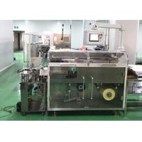 Quality Horizontal Automatic Box Packing Machine For Cigarette Box Simple Operation for sale