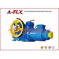 Quality customized Geared VVVF Elevator Traction Machine DC110V 0.9A for sale