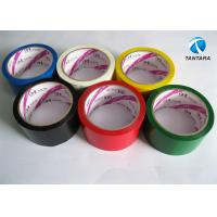 Quality Hot Melt clear Bopp packing tape for packing / sealing / wrapping for sale