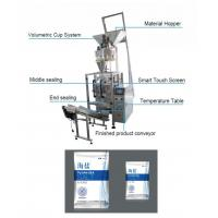 Quality Multi Function Salt Granule Automated Packing Machine With PLC Control High Speed for sale