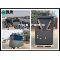 Quality Powerful Water To Water Heat Pump / Automatic Air To Water Heat Exchanger for sale