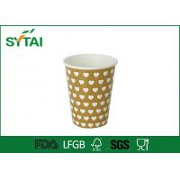 Quality Customised Single Wall Paper Cups for Friut Juice or Takeaway Coffee Cups 9oz  80 ml for sale