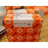 Quality 30218-A FAG Bearing designed as rolling bearings or plain bearings Tapered roller bearings for sale