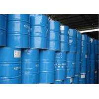 Quality ASTM Standards Polymer Modified Bitumen 240℃ Flash Point In Diversion Project for sale