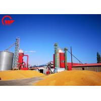 Quality Large Handling Capacity(T/D) Grain Dryer Machine Corn Flash Dryer ISO Certification for sale