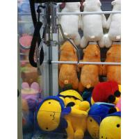 Buy Amusement Arcade Coin Operated Toy Crane Claw Game Machine For Sale at wholesale prices