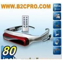 Quality 80 Video Glasses for sale