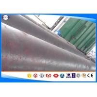 Quality 39NiCrMo3 /1.6510 forged alloy steel bar for mechanical purpose, OD: 80-1200mmSmall MOQ for sale