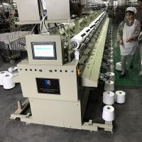 Quality Anti Stack Automatic Yarn Winding Machine Precise Sensitive Sensor Long Service Life for sale