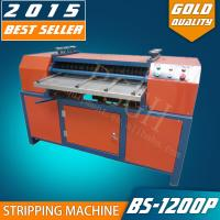 Quality automatic air conditioner/refrigerator radiator stripping recycling machine BS-1200P for sale