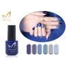 Buy cheap OEM UV Nail Gel Polish High Quality 151 Colors Pure Gel Polish from wholesalers