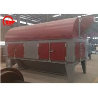 Quality Rotary Wheat Cleaning Machine , Paddy Separator Sieve Portable Grain Cleaner for sale