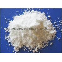 Quality High Purity & Viscosity Sodium Carboxy Methyl Cellulose White Powder/MSDS/FM for sale