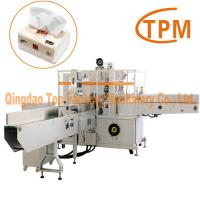 Quality Automatic Facial Tissue Packing machine napkin Paper package machine for sale