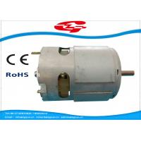 Quality 24V Permanent Magnet DC Motor For Cordless Power Tools , Adjusted Shaft Length for sale