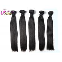 Buy cheap Soft And Smooth Straight Brazilian Virgin Hair Weft Natural Black Without Tangle from wholesalers